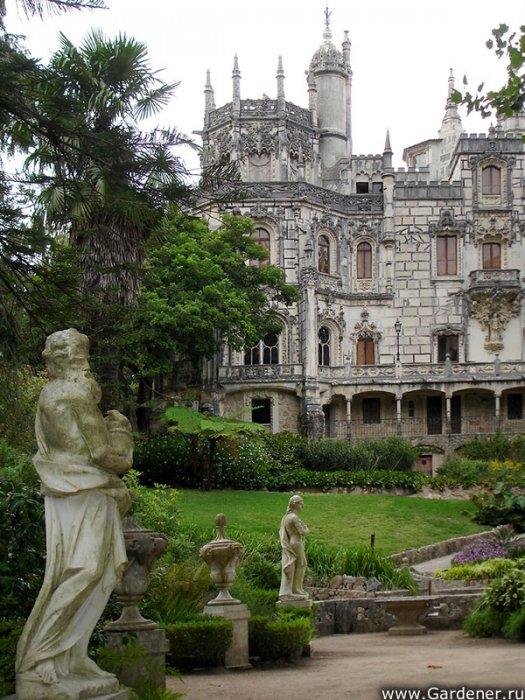 Парк Кинта да Регалейра в Португалии
