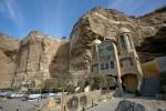 Большой пещерный храм в Каире