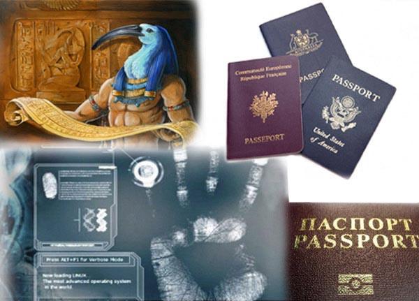 как появились паспорта