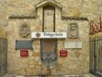 Винный источник Bodegas Irache, Испания