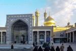 Мавзолей Фатимы Масуме в Куме, Иран