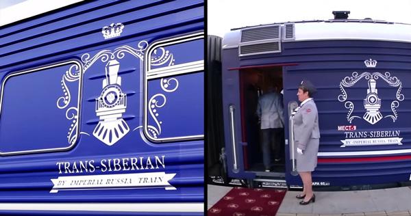 маршрут поезда Императорская Россия