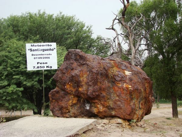 метеориты Кампо-дель-Сьело