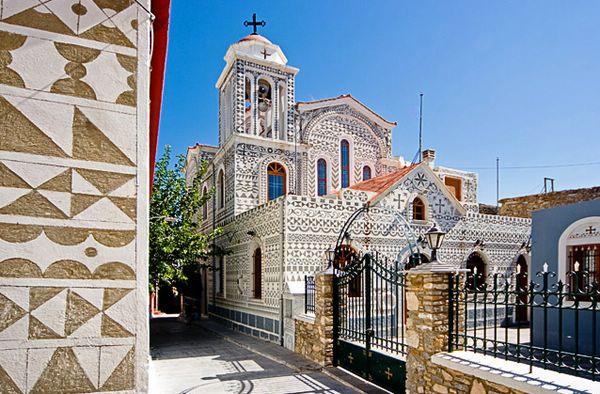 греческие острова хиос