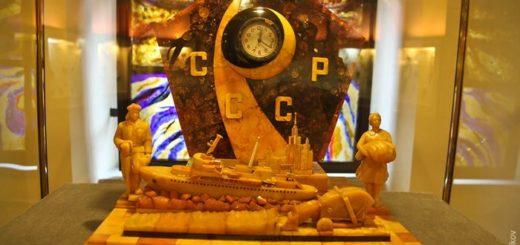 янтарный музей калининград