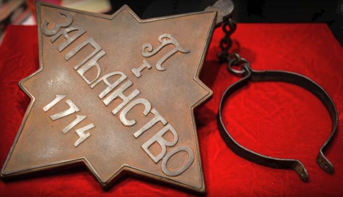 медаль за пьянство Петр I