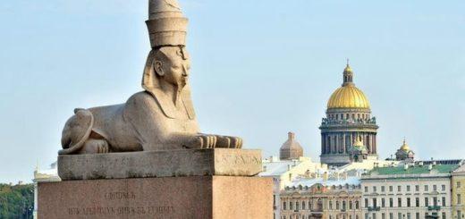 сфинксы на Университетской набережной Санкт-Петербург